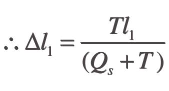Equation 8